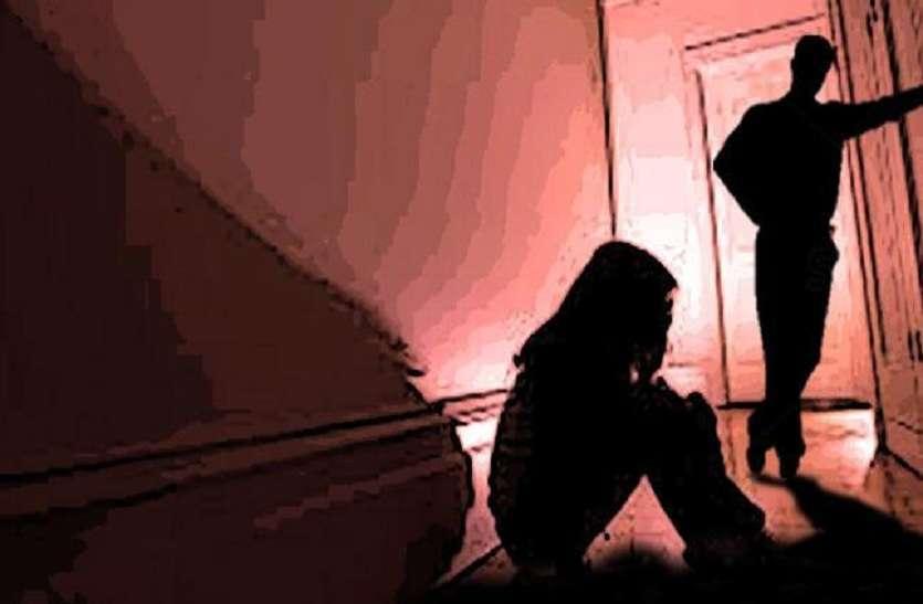 विकलांग युवती का घर से अपहरण, कालेज परिसर में किया बलात्कार