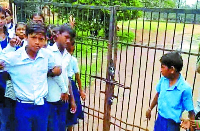 स्कूल में नहीं है शिक्षक, लगातार मांग के बाद भी जब शासन ने नहीं की व्यवस्था तो बच्चों ने उठाया ये कदम