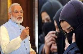 तीन तलाक बिल में दो बदलावः नरम हुई मोदी सरकार, अब मिल सकेगी जमानत