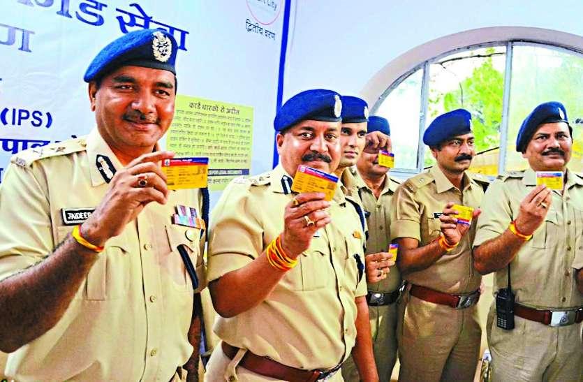 यलो कार्ड दिखाते ही मिल जाएगा पुलिस का 'ग्रीन सिग्नल'