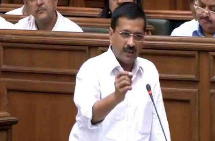 दिल्ली: सीसीटीवी लगाने का प्रस्ताव कैबिनेट से पास, सीएम केजरीवाल ने विधानसभा में दी जानकारी