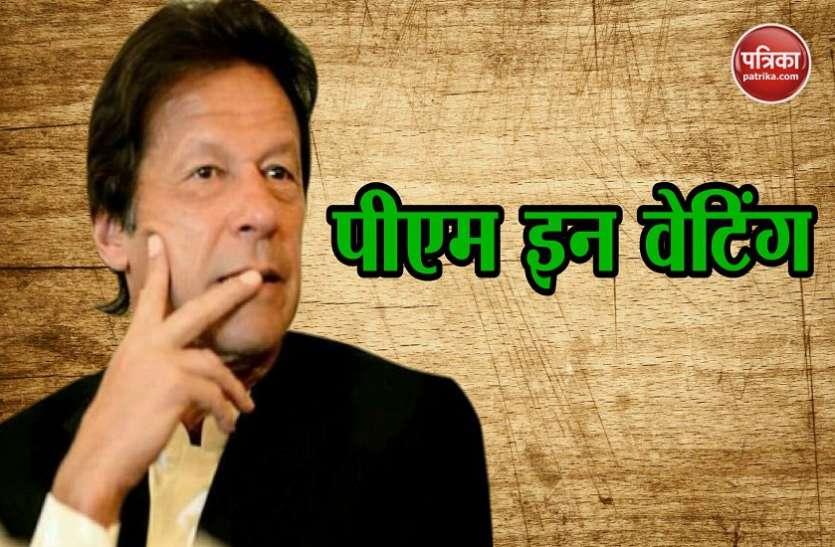 पाकिस्तान: भारत में चाय, साबुन और शीतल पेय बेच चुके हैं पीएम इन वेटिंग इमरान खान