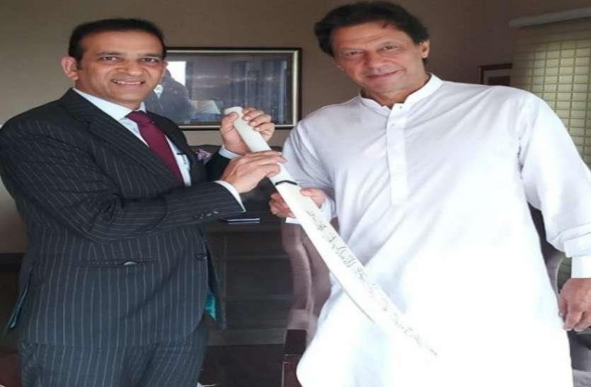पाकिस्तानः भारत के राजदूत अजय बिसारिया ने की इमरान खान से मुलाकात, दिया खास तोहफा