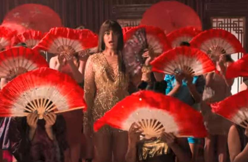 Happy Phir Bhaag Jayegi new song: 'चिं चिं चू...' नए अंदाज में हुआ रिलीज, जबरदस्त है पंजाबी तड़का