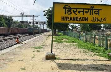 आजादी का गवाह बना था सुहागनगरी का यह रेलवे स्टेशन, अंग्रेजों भारत छोड़ो की आवाज हुई थी बुलंद