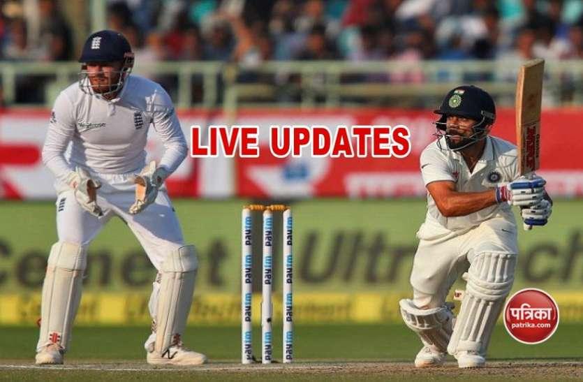 Eng vs Ind 2nd Test: मात्र 107 रन पर सिमटी भारतीय पारी, एंडरसन की घातक गेंदबाजी