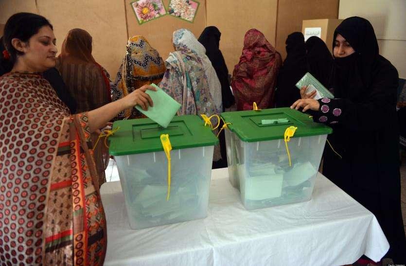 पाकिस्तान: चुनाव जीतने के लिए मतदान अधिकारी का हुआ था अपहरण, जांच में जुटा चुनाव आयोग