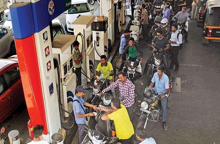 पेट्रोल—डीजल की कीमतों में फिर लगी आग! 2 महीने के उच्चतम स्तर पर पहुंची कीमतें