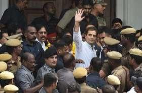 करुणानिधि के अंतिम दर्शन में राहुल गांधी की सुरक्षा में हुई बड़ी चूक, एसपीजी घेरे से निकल गए थे बाहर