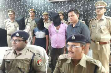 एसएसपी ने बताया किस तरह अंतरराज्यीय गिरोह के बदमाशों को पुलिस ने पकड़ा, देखेें वीडियो