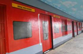 डीएम नेहा शर्मा ने इस स्कूल में दौड़ाई स्वच्छ भारत एक्सप्रेस, कारीगरी देखकर आप भी रह जाएंगे हैरान