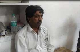 video : एसबीआई कर्मचारी के ग्राहक के साथ धोखाधड़ी का मामला उजागर, 50 हजार रुपए किए चोरी, गिरफ्तार