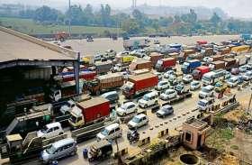 दिल्ली आने वाले कमर्शियल वाहन चालकों के लिए खुशखबरी, 36 दिनों तक नहीं देना होगा टोल टैक्स