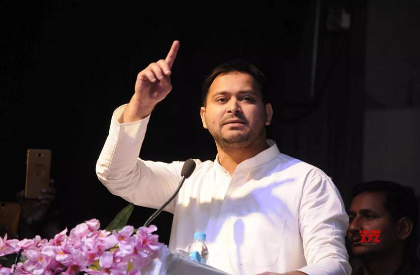 मुजफ्फरपुर रेप केस: तेजस्वी यादव ने नीतीश कुमार को बताया कायर मुख्यमंत्री, मांगा इस्तीफा