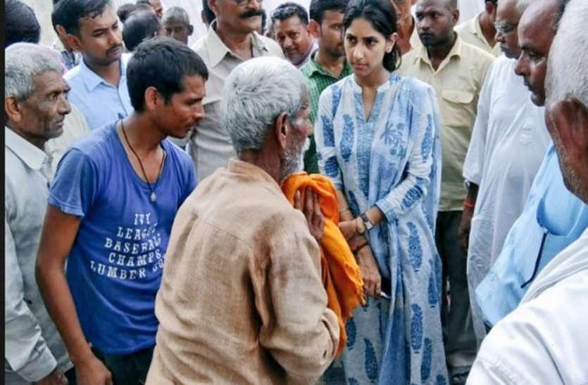 कांग्रेस विधायक अदिति सिंह ने जनता की सुनी समस्या, दूर करने का आश्वासन