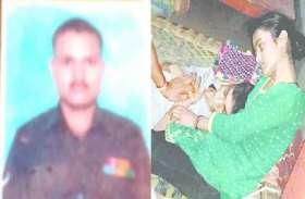 पुलवामा में तैनात सेना के जवान की मौत, बच्चों को बनाना चाहता था आर्मी अफसर