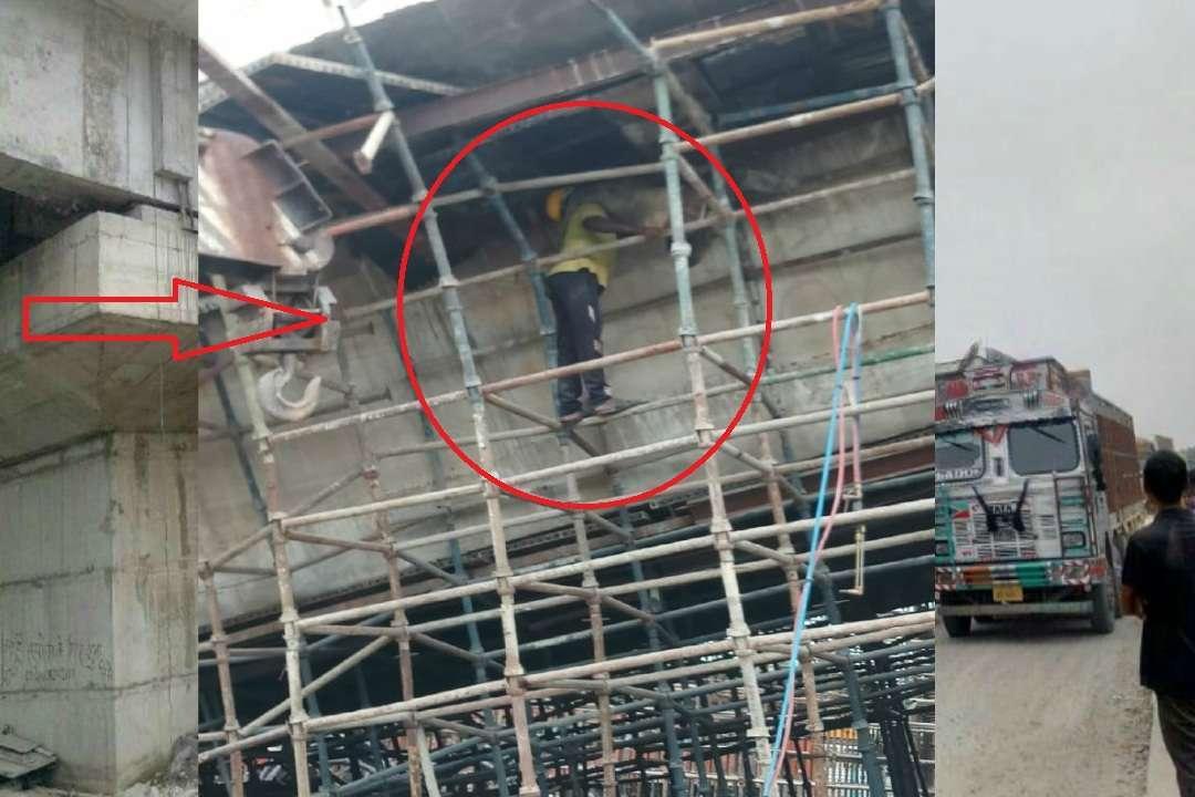Basti Over Bridge Collapse