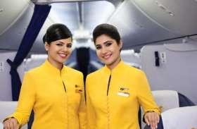 Jet Airways का बड़ा ऑफर, 15 अगस्त को टिकट बुक करने पर मिलेगी इतनी छूट