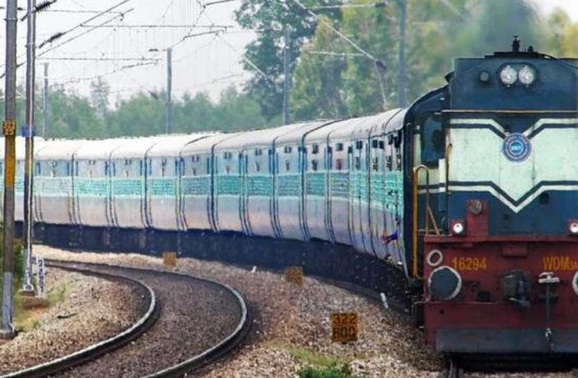 दीपावली पर ट्रेन में सफर करने जा रहे हैं तो खुश हो जाइए...रेलवे ने दी है ये सौगात...