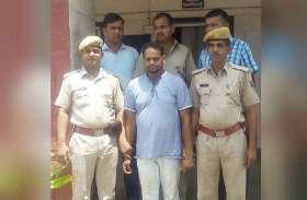 दुबई में आनंदपाल की बेटी चिन्नू से सम्पर्क रखने वाला पकड़ा गया, इस पर है यह गंभीर आरोप