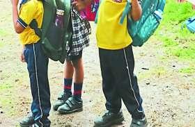 बच्चों के वजन का एक तिहाई बस्ता, झुक रही कमर, टूट रहे कंधे
