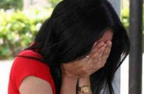 महिला को अकेली देख डोली पड़ोसी की नीयत, अश्लील क्लिपिंग बनाकर बार-बार करता रहा देहशोषण
