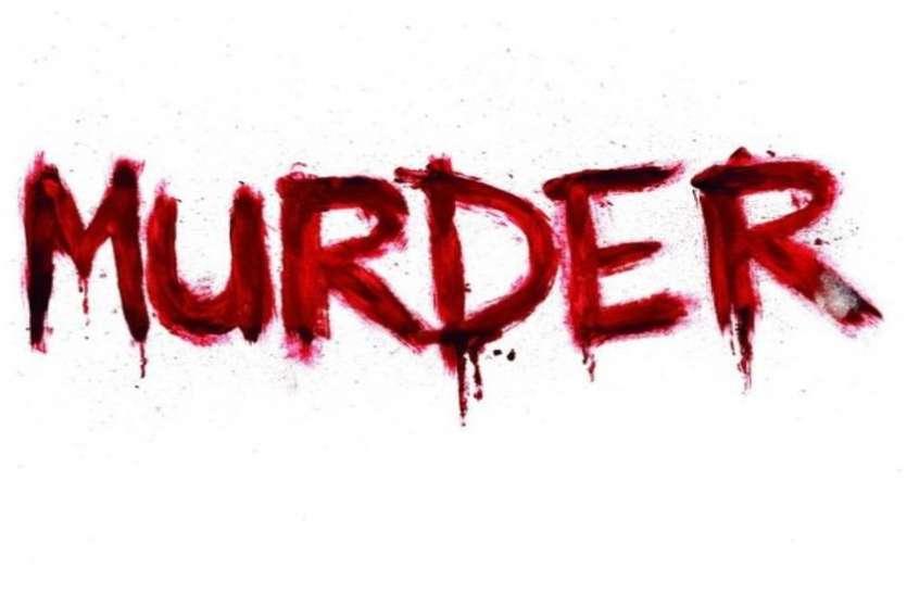कोसाड़ में धारदार हथियारों से वार कर एक की निर्मम हत्या