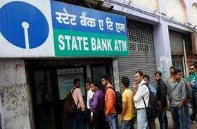 बड़ी खबरः SBI के करोड़ों ATM कार्ड इस वर्ष के बाद हो जाएंगे बंद, यह है वजह