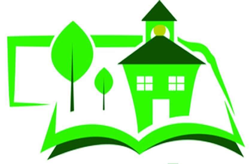 ग्रीन कैम्पस से होगी पहचान, स्कूलों का होगा कायाकल्प