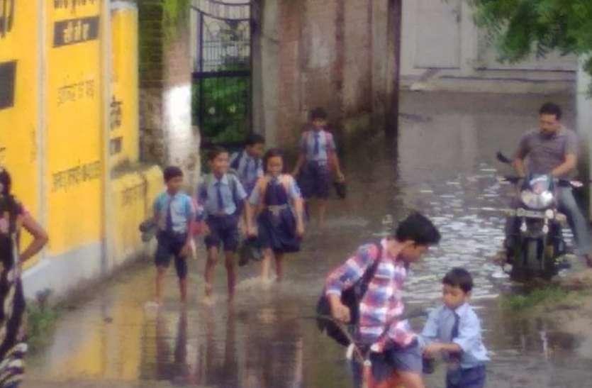 कॉलोनी में पानी को पार कर बच्चे जाते हैं स्कूल