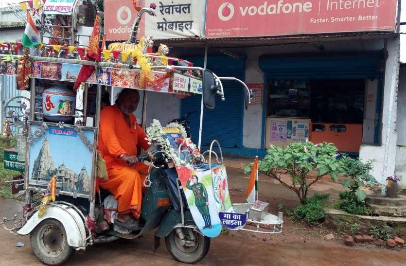 जालेश्वर शिवधाम जलाभिषेक के लिए बंगाल से अमरकंटक तक की स्कूटर से यात्रा