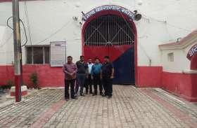 खाद्य सुरक्षा विभाग की टीम पहुंची जेल, मच गया हड़कंप
