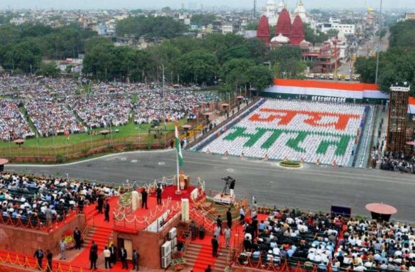 स्वतंत्रता दिवस: सिर्फ भारत ही नहीं इन देशों में भी 15 अगस्त को ही मनाया जाता है आजादी का जश्न