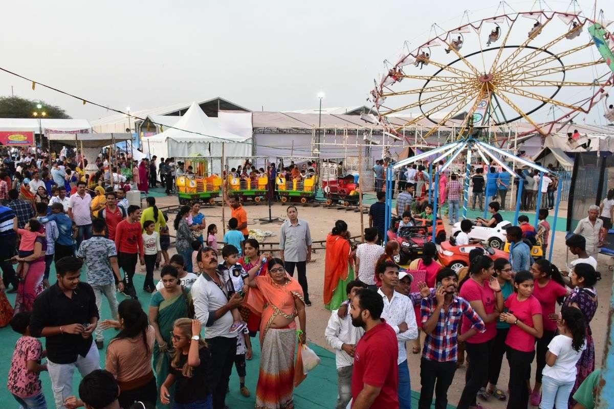 Mega Trade Fair