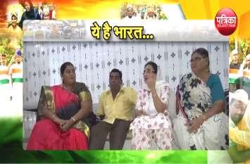 VIDEO: हिन्दू-मुस्लिम सौहार्द का अनूठी मिसाल बना ये घर, एक ही रसोई में बनता है दोनों परिवारों का भोजन