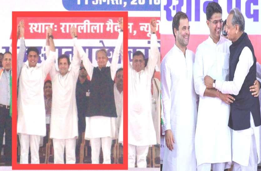 गहलोत-पायलट को गले मिलवाकर राहुल ने दिया 'एकता' का सन्देश, पर नेतृत्व पर सस्पेंस अब भी बरकरार