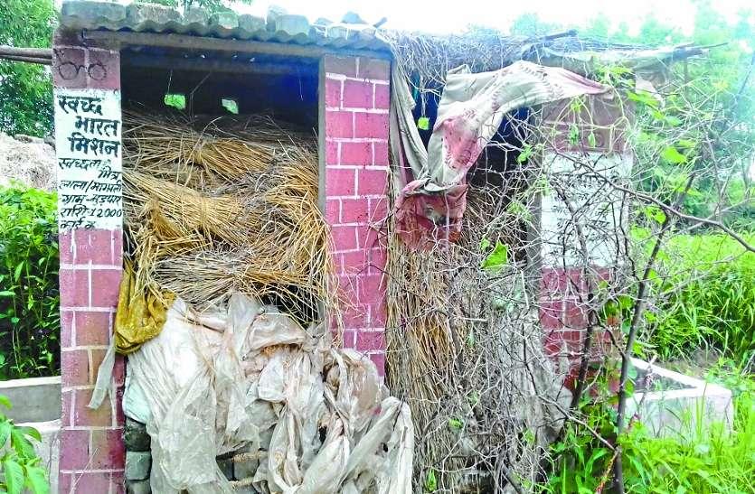 ओडीएफ के चक्कर में रिकार्डों में बना दिए हजारों शौचालय, स्वच्छ भारत का ऐसा है हाल