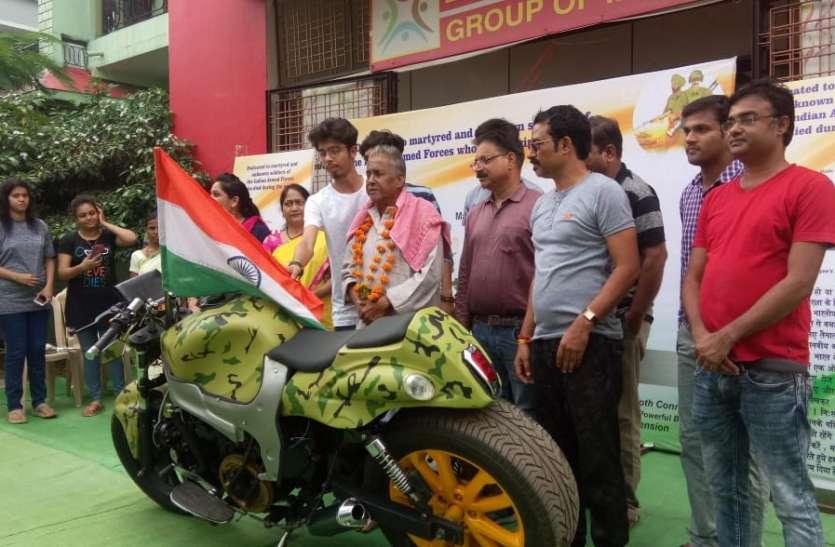 वैभव ने बनाई ८ गियर की सुपर बाइक अमर जवान देश में नई बाइक का किया आविष्कार