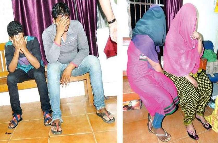 घर पर बैठकर ही करती थी लड़कियों के जिस्मों का सौदा, जब पुलिस ने मारी रेड तो पकड़ी गई इस हालत में