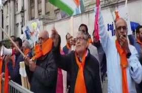 खालिस्तान की मांग करने वालों के खिलाफ भारतीय मूल के लोगों का प्रदर्शन