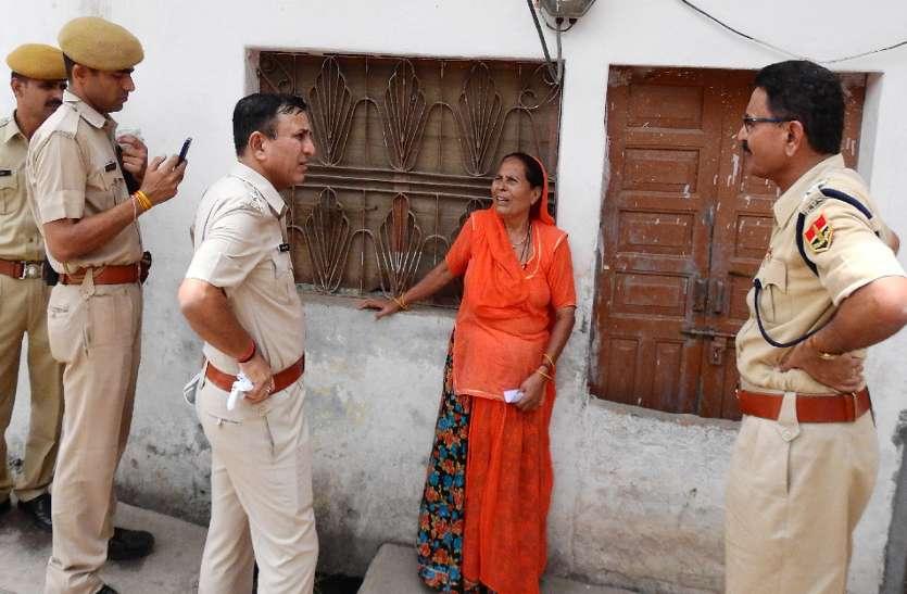 कंकाल बनने से पहले ही पड़ोसियों ने दिखाई सतर्कता...बंद कमरे में मिली बुजुर्ग महिला की लाश