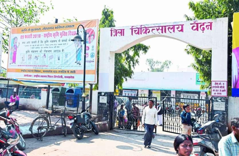 MP में प्रसव के बाद जच्चा-बच्चे की मौत, बौखलाए परिजनों ने किया हंगामा