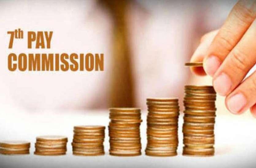 7th pay commission लागू होने के बाद नोएडा में सरकारी कर्मचारी नहीं हैं खुश