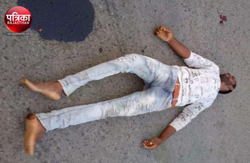 बांसवाड़ा : स्पीड ब्रेकर पर तेज रफ्तार बाइक से गिरा युवक, आधे घंटे तक तड़पता रहा सडक़ पर, ना एम्बुलेंस पहुंची ना किसी ने मदद की