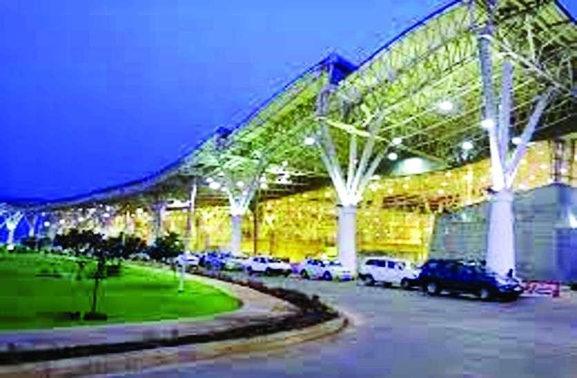 मौसम में खराबी के कारण एक दिन और आगे बढ़ी रायपुर- जगदलपुर फ्लाइट की उड़ान, बुकिंग अब 14 से