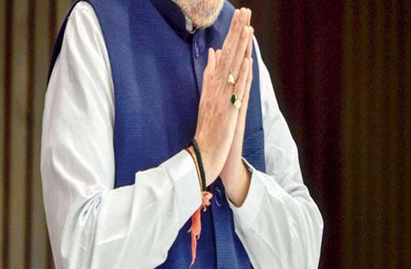 पीएम मोदी नहीं, भाजपा के इस दिग्गज नेता ने ली 2019 लोकसभा चुनाव जिताने की जिम्मेदारी