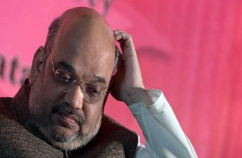 पश्चिम बंगाल में रैली के बाद अमित शाह को टीमएसी ने दी 72 घंटे की मोहलत
