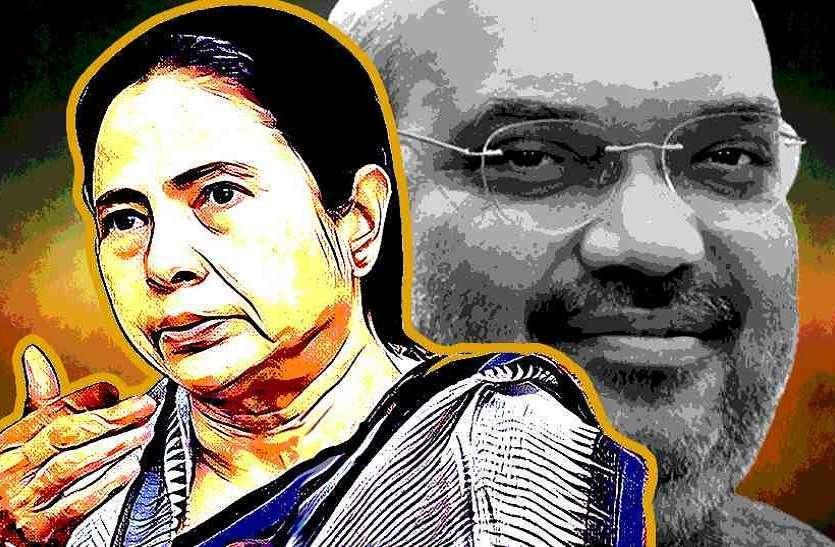 ममता बनर्जी की इस फोटो को लेकर ट्रोल, खबर में देखिए तस्वीर