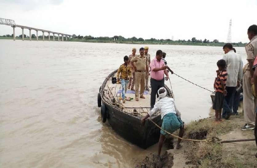 महिला ने दो बच्चों के साथ गंगा नदी में कूदकर की खुदकुशी