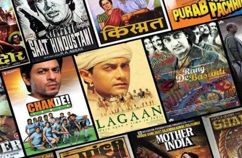 Independence day Spl: बॉलीवुड की इन देशभक्ति फिल्मों ने डराया पाकिस्तान को, कर दी गई बैन